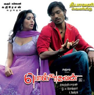 Pollathavan tamil movie mp3 songs free download / The