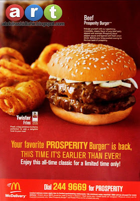 Abdul Rashid's Blog: My Favourite Food: McDonald's Beef