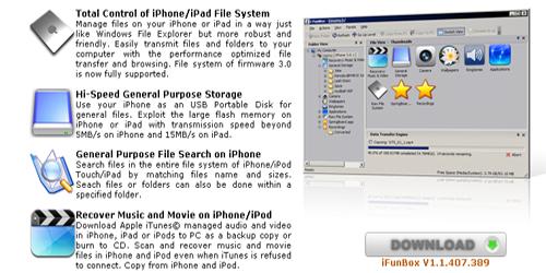 Download i-Funbox V1 1 407 389 | Ready Gadget