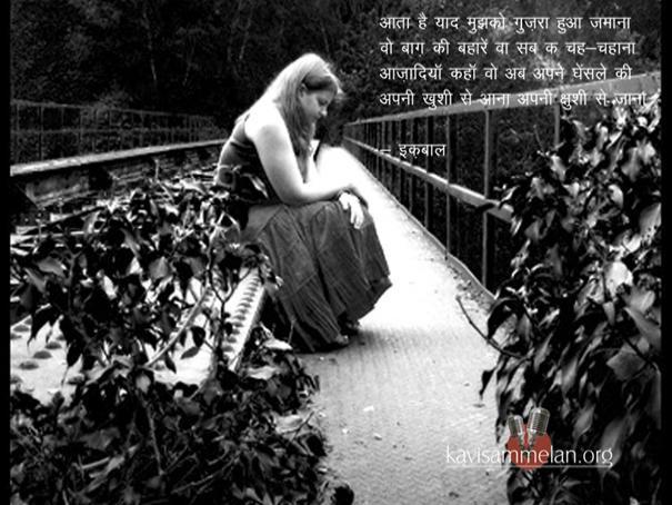 nikhil meet blog