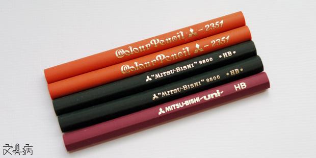 文具病: 062:型錄上沒有的三菱鉛筆