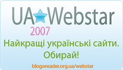UA Webstar 2007