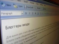 Блоггинг, дополнительные источники трафика