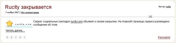 webmilk.ru