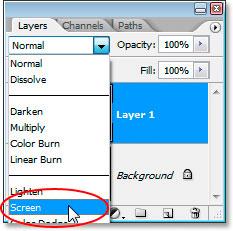 Наложение слоев в режиме Screen