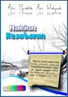 https://ashakimppa.blogspot.com/2013/07/download-ebook-hakikat-kesabaran_5.html