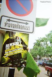 Thailand Promo (Street Shot)