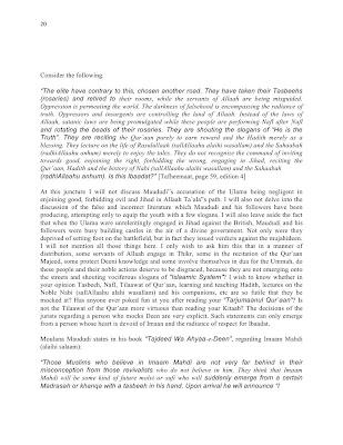 OPEN SIRAT PDF MUSTAQEEM