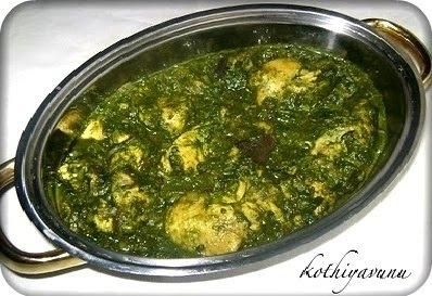 Saagwala Murg Recipe Spinach Palak Chicken Curry Recipe Kothiyavunu Com