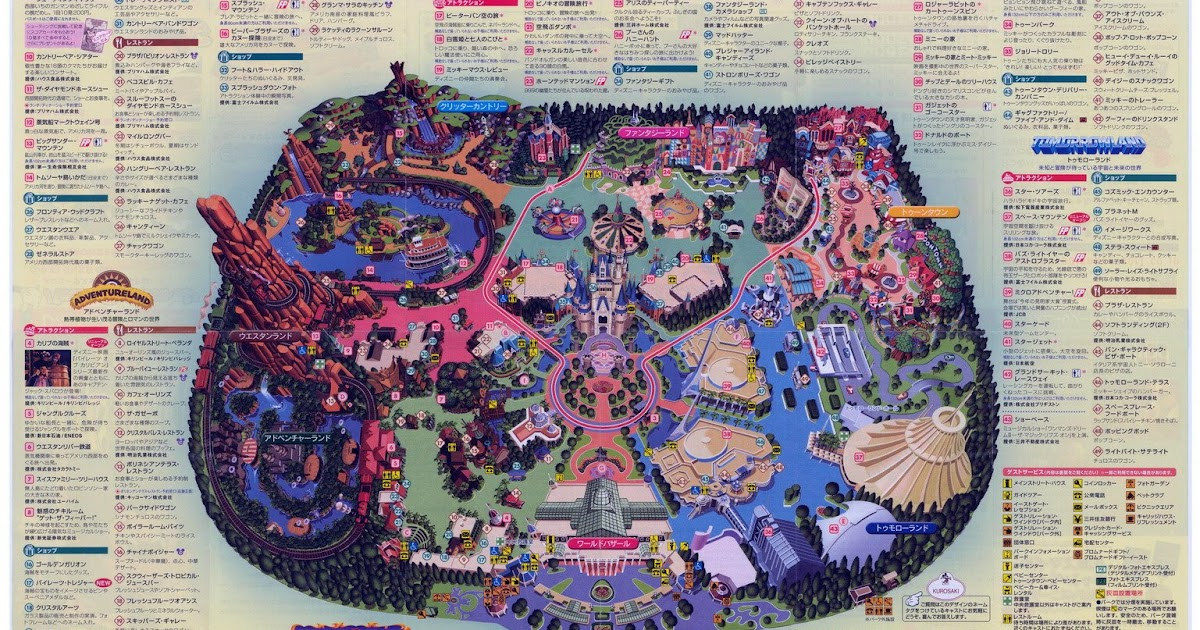 Disney-pedia: All About Disney: Tokyo Disneyland Map