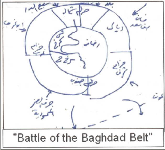 al Quaeda map of Baghdad, used to take back Baghdad by U.S. forces
