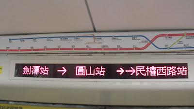 そう言えば上海もこんな感じでした。意外とわかりやすい!