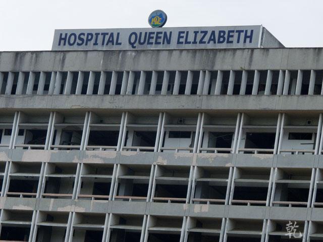 Borneo Reflections: QE Hospital KK Demolition - Week 01
