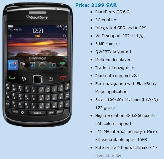 Saudi Jawal: Mobily BlackBerry Bold 9780 at SR 2199
