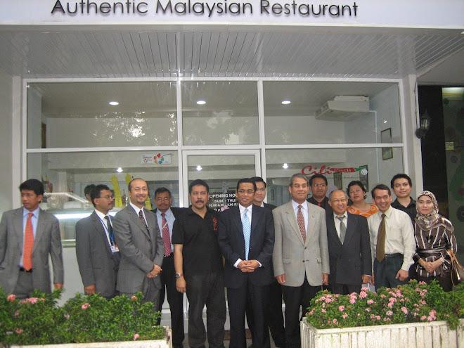 Malaysian Ambassador with Dato' Seri Muhammad Khaled bin Nordin