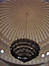 Gaddafi Mosque Dome