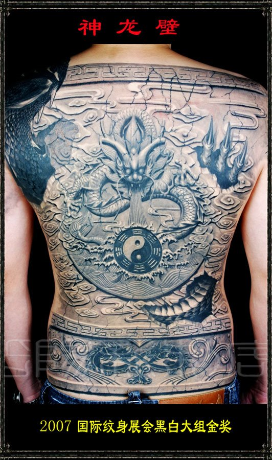 Full back tattoo