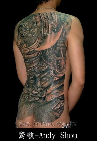 amore tattoo designs. amore tattoo; amor fati