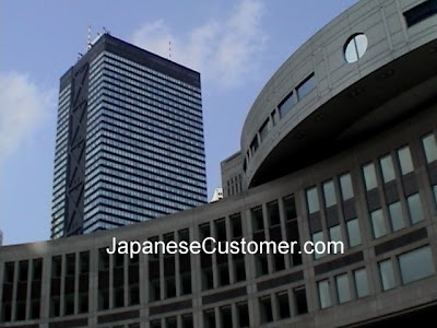 Tokyo skyscraper Copyright Peter Hanami 2007
