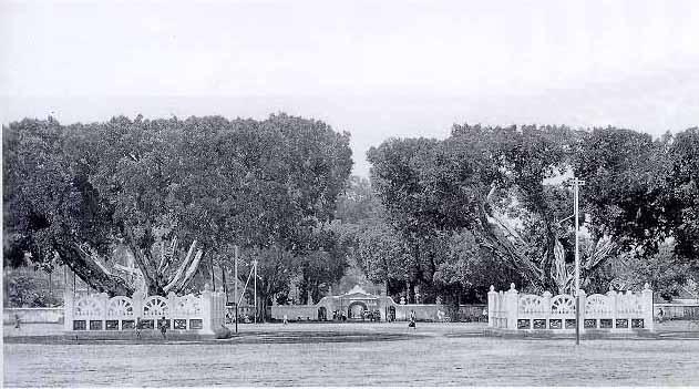 [Alun-alun+Kidul+(1920).jpg]