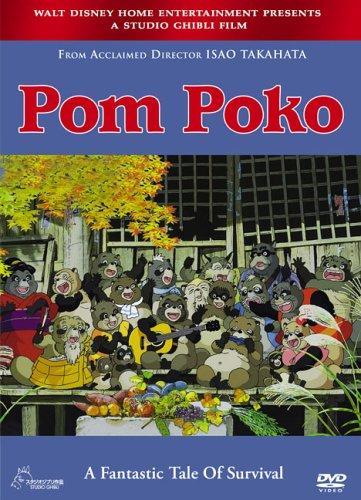 [Pom_poko_poster.jpg]
