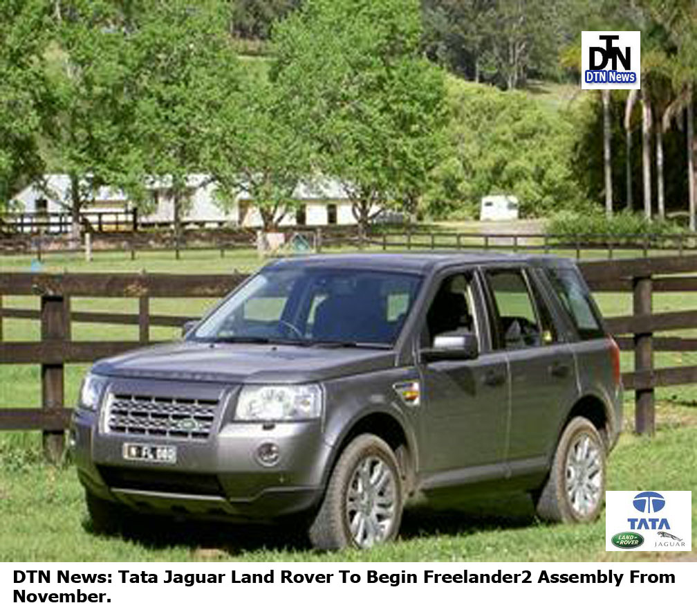DEFENSE NEWS: DTN News: Tata Jaguar Land Rover Plans To