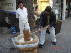 Seoul 2007
