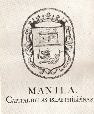 manila coat of arms merlion