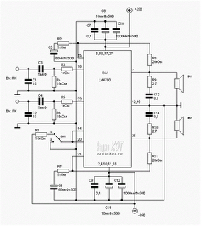 Skema audio power amplifier: Rangkaian Audio Amplifier LM4780