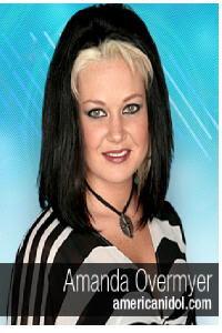 Amanda Overmyer