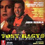 John Regala