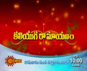 Ramayanam serial episode 12 : Tamil cinema dk films