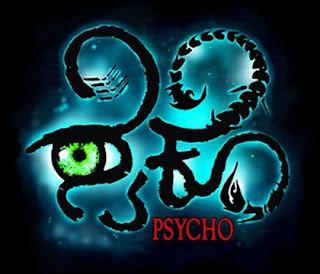 psycho new kannada movie