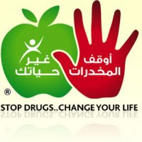 STOP DRUGS .CHANGE YOUR LIFE