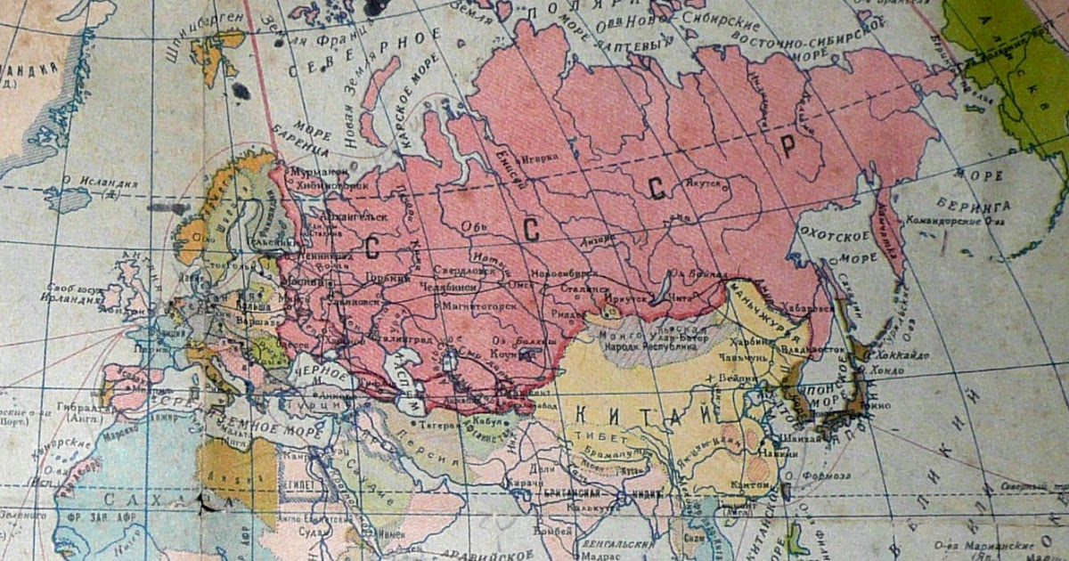 Moscow through brown eyes 1934 soviet world map detail gumiabroncs Image collections