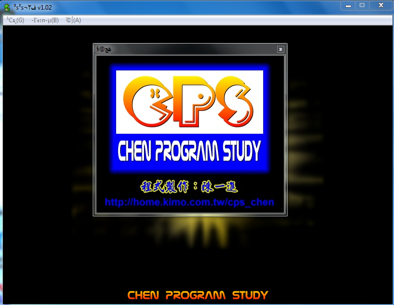 pikachu-chen program study