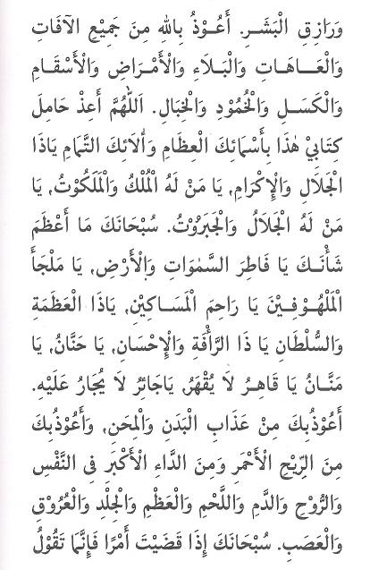 Image result for doa panjang angin ahmar