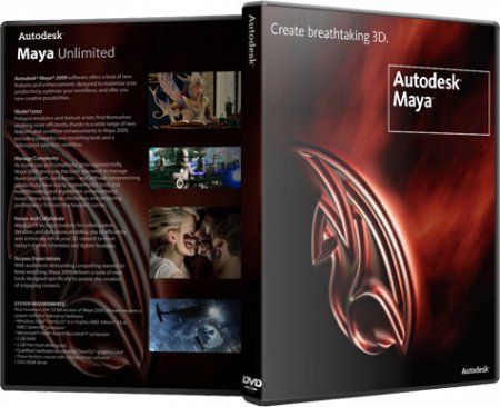 Autodesk maya (2018. 2) 2019 download free link sky torrents.