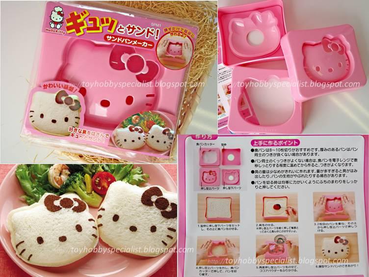 fd98cda460 ToyHobbySpecialist  Helloo Kitty Sandwich Maker