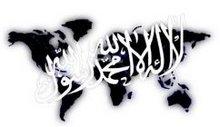 Hizib