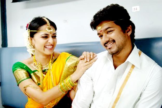 https://i0.wp.com/1.bp.blogspot.com/_wS1Q0XlpKTU/SlRQWkhYyeI/AAAAAAAAGIY/SFmlcpbvwCM/s1600/vettaikaran-movie-stillsvettaikaran-movie-imagesvettaikaran-movie-photos-gallery-1.jpg