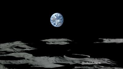 Campo Real, visto desde la Luna