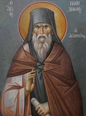 IMG ST NICODEMUS