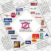 To Help Palestine and the Victory - Boycott Israel