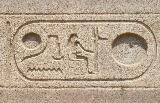Cartouche of pharaoh Ramses II