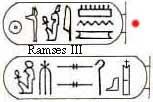 Cartouche of Ramses III