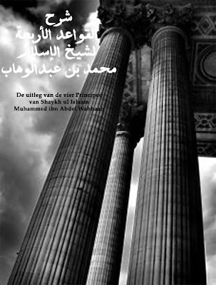 pillars2+copy.jpg