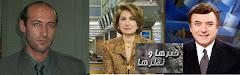 مصاحبه صداي آمريكا   VOICE OF AMERICA  با وريا محمدي