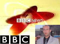 گفتگوی روز چهارم ژوئن رادیو BBC با وریا محمدی