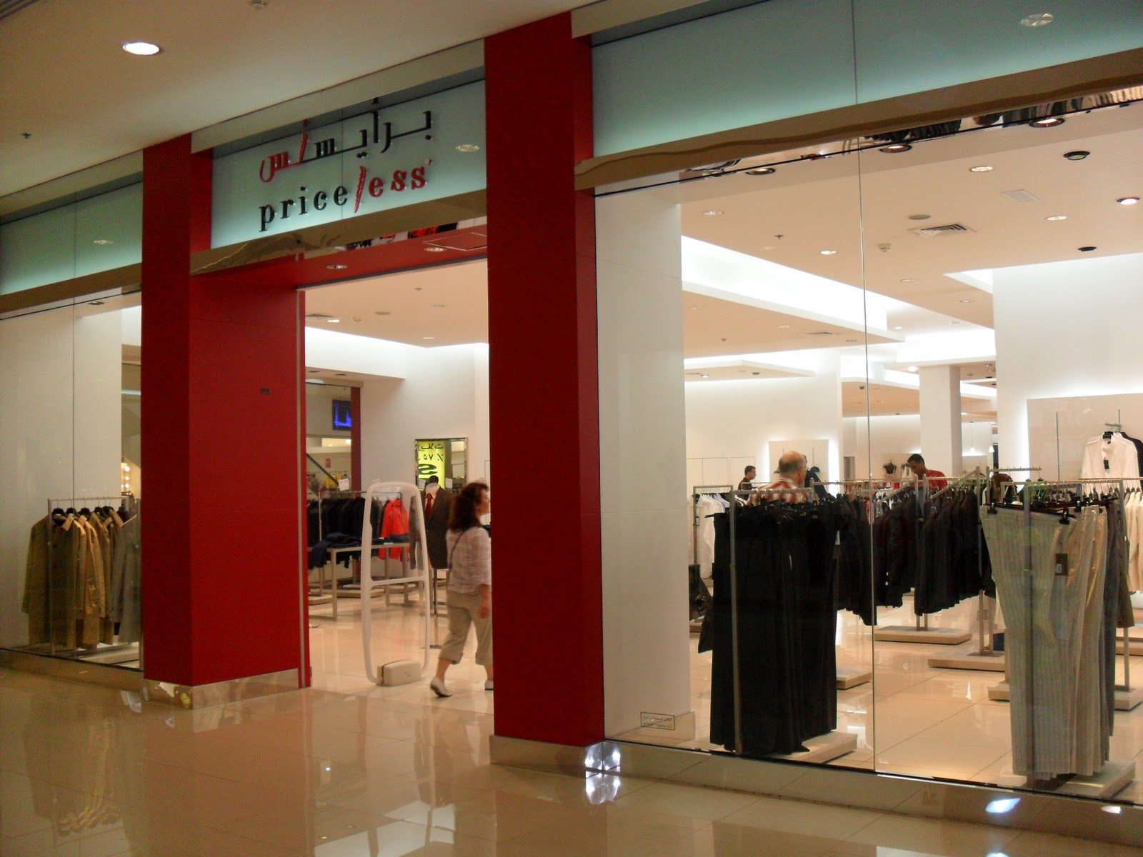 0151666aad3 untitled  Dubai Outlet Mall and DIFC